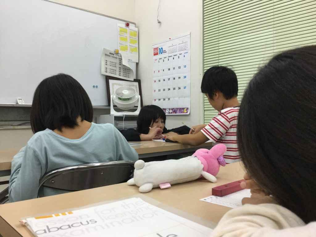 田 小学校 判